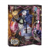 Papusa Monster High - Freaky Fusion -Sirena Von Boo