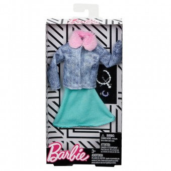 Barbie Fashion set - compleu si accesorii FRY83
