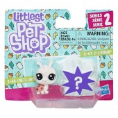 Littlest Pet Shop Pachet 2 animalute B9389