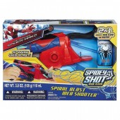 Spider Man 2 Spiral Blast Web Shooter A6998